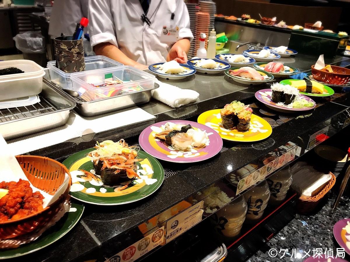 1444円で回転寿司食べ放題!キラリトギンザの銀座沼津港で4日間限定の4周年イベント!