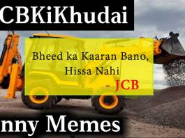 JCBKiKhudayi memes and reason of getting viral on social media