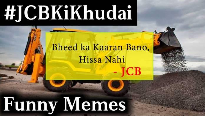 JCBKiKhudayi memes and reason of getting viral on social media