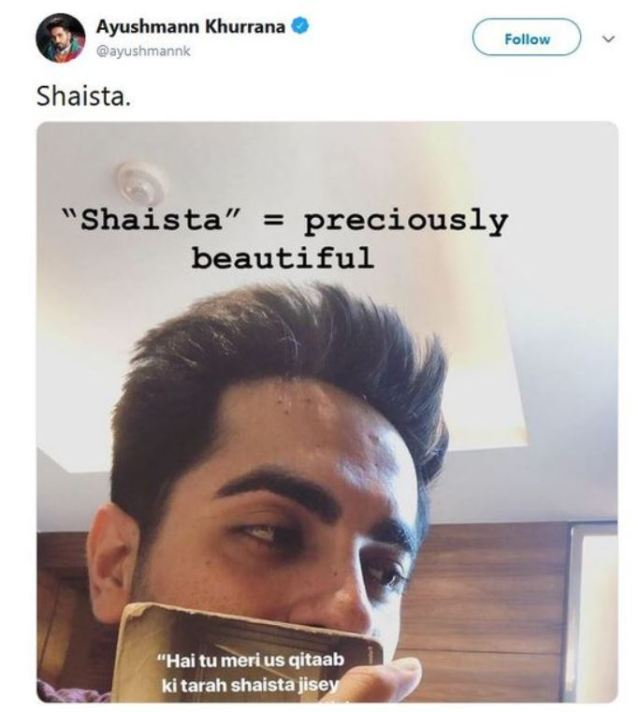 ayushmann khurrana twitter shayari