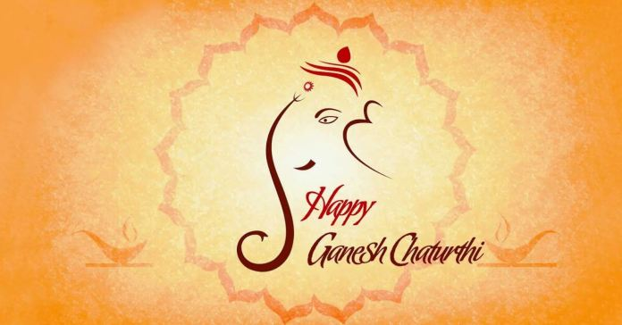 Ganesh wishes images