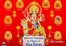 Maa Durga Puja - Navratri Mantras