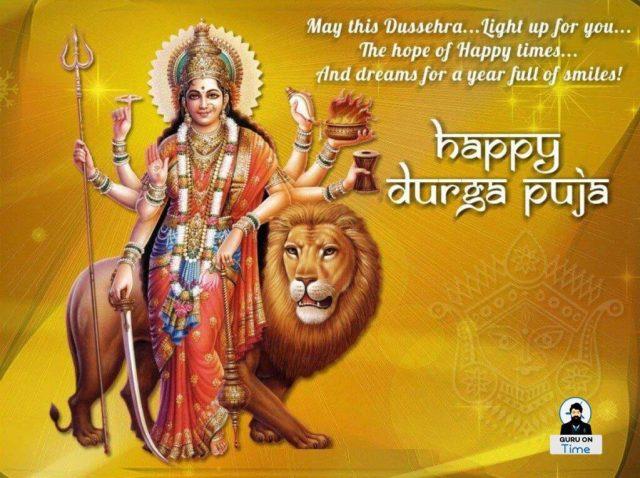 Durga Puja Quotes