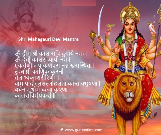 Shri Mahagauri Devi Mantra
