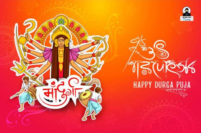 Wishes of Durga Puja