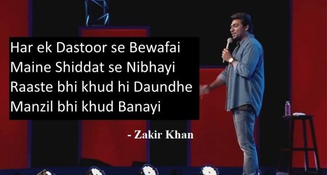 Zakir Khan Poetry Love