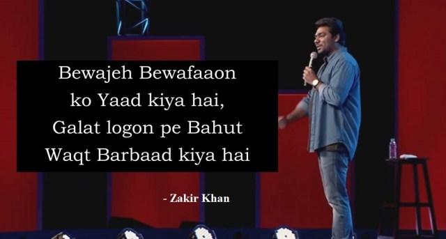 zakir khan hindi shayari