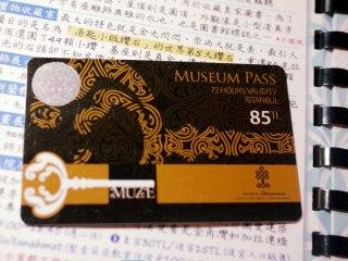 Museum Pass Istanbul – экономим в Стамбуле