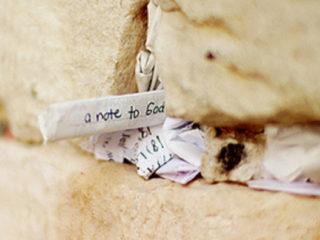 Как написать записку на Стену Плача в Иерусалиме
