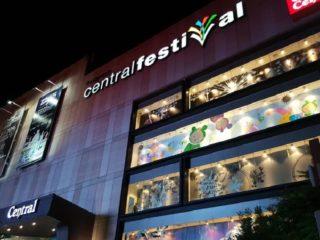 Централ Фестиваль (Central Festival) в Паттайе
