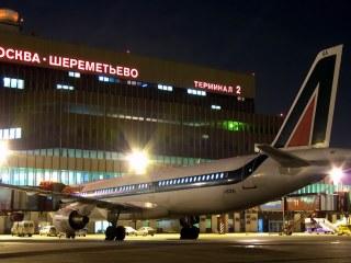 Как доехать до аэропорта Шереметьево