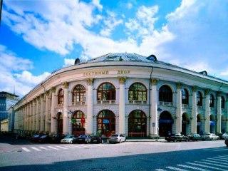 Гостиный двор в Москве