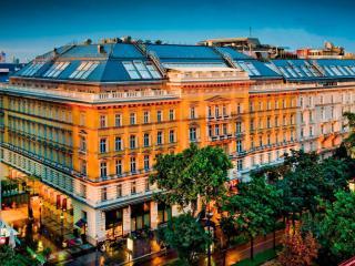Отели Вены рядом с главным ж/д вокзалом