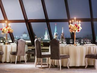 Отели Москвы для молодожёнов
