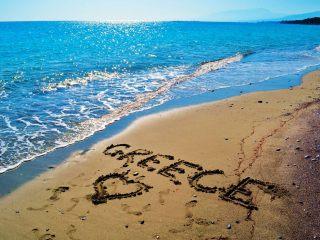 Туры в Грецию на 7 ночей, отели 3 и 4* все включено от 48 913 руб за ДВОИХ — июнь