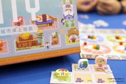 essen 2108 - fortune city g&c