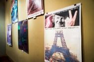 School of Visual Arts - Underground Images