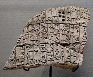Fragment of Urukagina Code - Louvre Museum