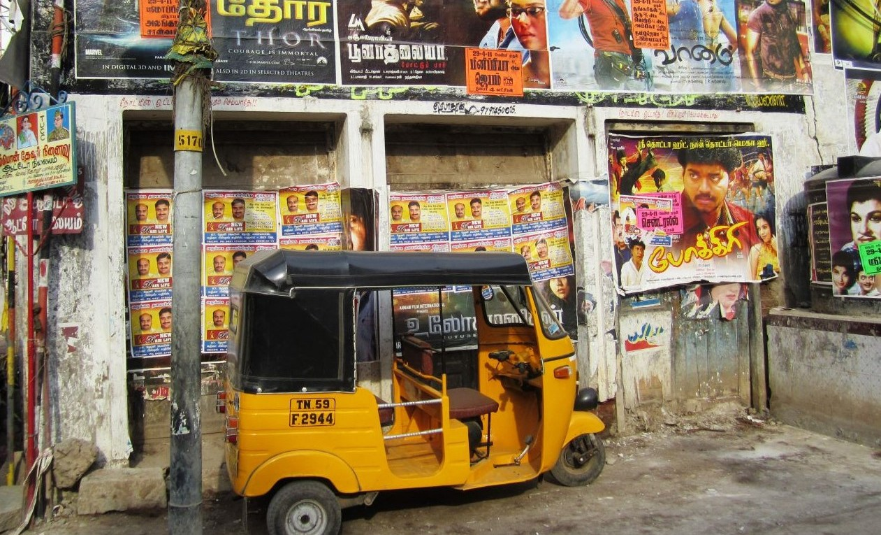 Indien Titelbild