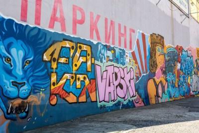 Graffiti auf dem Bonbon Fabrik Gelände