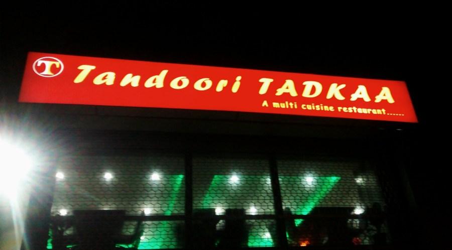 Tandoori Tadka #GuwahatiFoodie