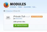 PrivateTab