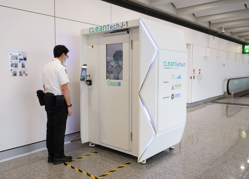 Hong Kong Disinfection Booths