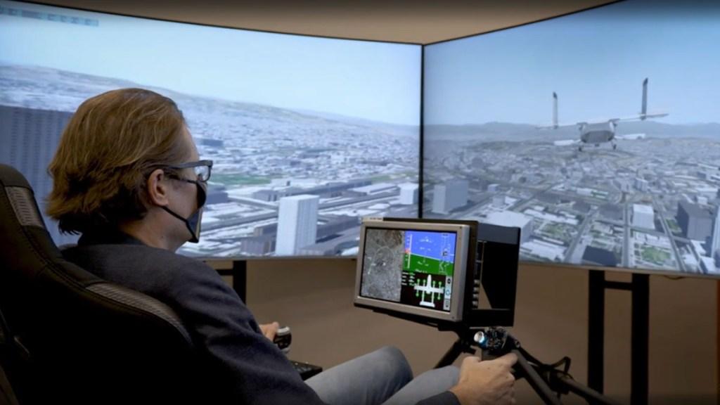 Honeywell UAS and UAM Lab
