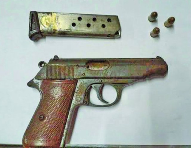 The gun and ammunition which were recovered