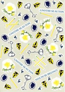 ra-fabric-beige