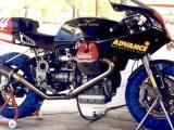 RaceCo 1288