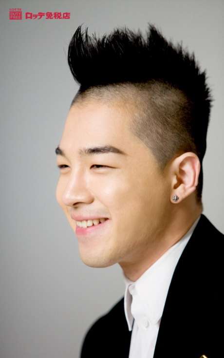 Taeyang Haircut