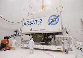 #Tecnologia Empezó la construcción del nuevo #ARSAT y ya trasladan al #SOACOM