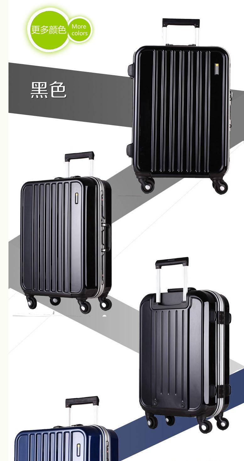 24寸行李箱尺寸長寬高-24寸行李箱尺寸長寬高圖片_24寸行李箱尺寸長寬高視頻