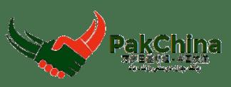 pakchina_logo_1-2-e1464592408130