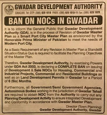 GDA-ban-on-NOCs-in-Gwadar-23-12-2016