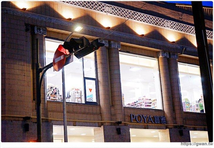 0161c1a7075bc7647cd1fe71f8dbe0b9 - 藏在70年古蹟裡的超美藥妝店,台中最吸睛的寶雅開幕囉!