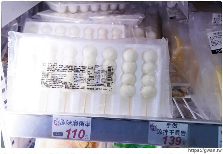 056c8dd57dce549f92a17c30e1a48a5d - 熱血採訪 台中最大海鮮超市!泰國蝦超便宜,烤肉串燒通通買的到!