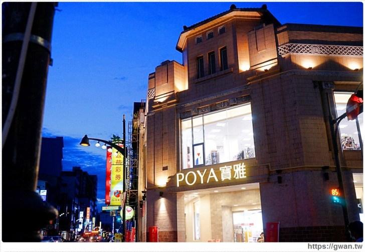 108089c5c4490ba55ec16d8b3508b54a - 藏在70年古蹟裡的超美藥妝店,台中最吸睛的寶雅開幕囉!