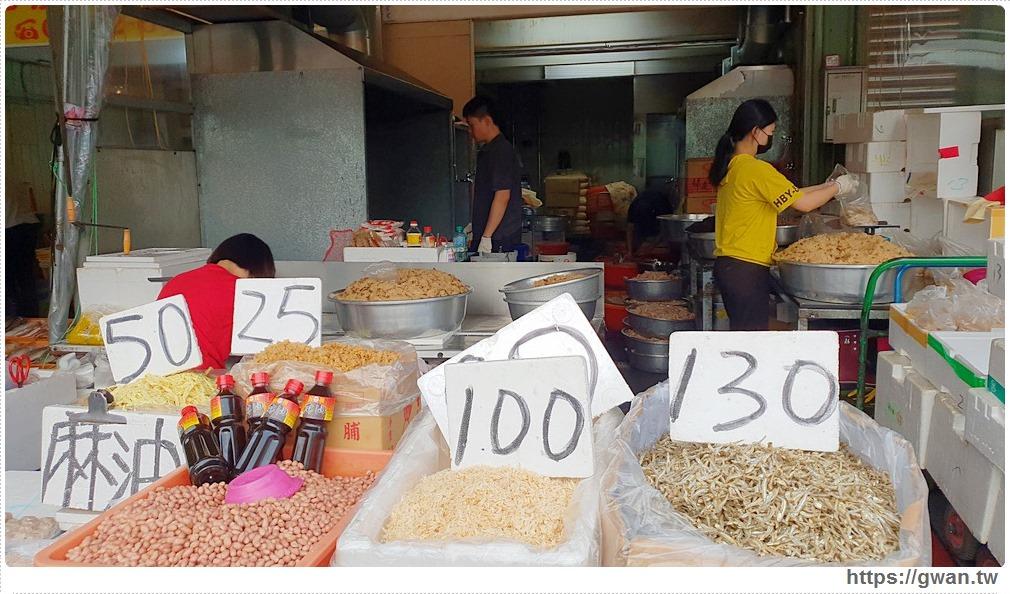 阿源米糕 | 臺中超夯15元肉粽,開賣前一小時排隊破百人,千萬不要端午節來買! - 吃關關
