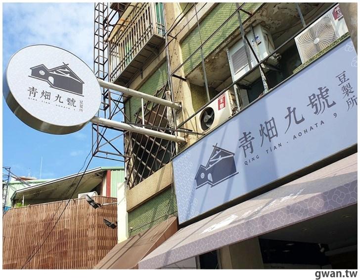 20201022145520 5 - 新竹超厚紅豆餅進軍台中!月底即將開幕就在美村路上~
