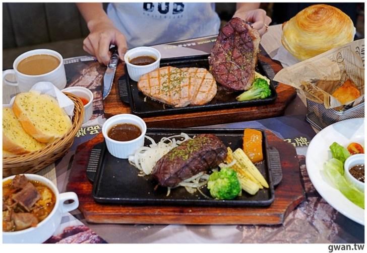 20201110144633 51 - 熱血採訪|台中霸氣牛排館,排餐最低290元起,滿滿牛肉塊羅宋湯免費喝到飽!