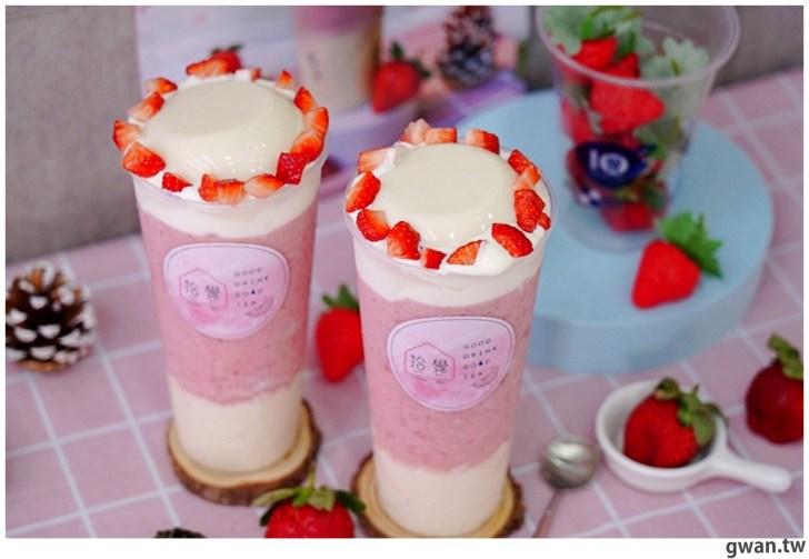 20201209201147 60 - 熱血採訪 草莓季來囉~拾覺草莓焦糖布丁芝芝用喝的甜點,還有濃濃奶蓋!