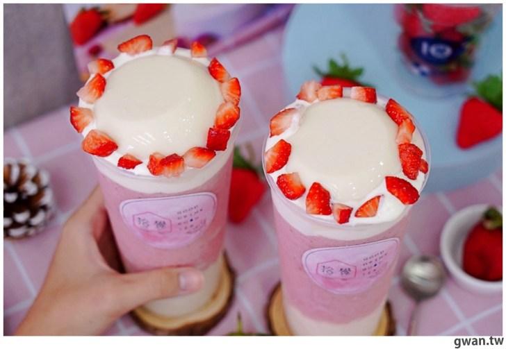 20201209201148 51 - 熱血採訪 草莓季來囉~拾覺草莓焦糖布丁芝芝用喝的甜點,還有濃濃奶蓋!