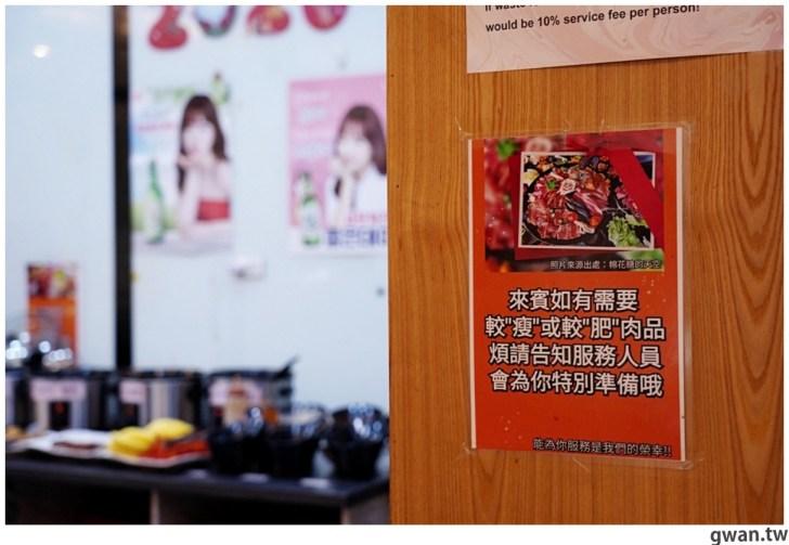 20201215213435 49 - 熱血採訪|台中韓式烤肉吃到飽!烤肉、熱湯、小菜任你吃最低只要369元,周年慶期間還免收服務費~