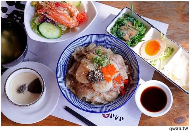 20201221233804 61 - 熱血採訪|開在大馬路邊卻總是錯過的日式料理,還有台中少見的焗烤壽司!