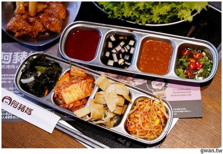 20210122144704 42 - 熱血採訪|台中烤肉火鍋吃到飽,平日午餐學生只要399,用餐時間人潮滿滿!
