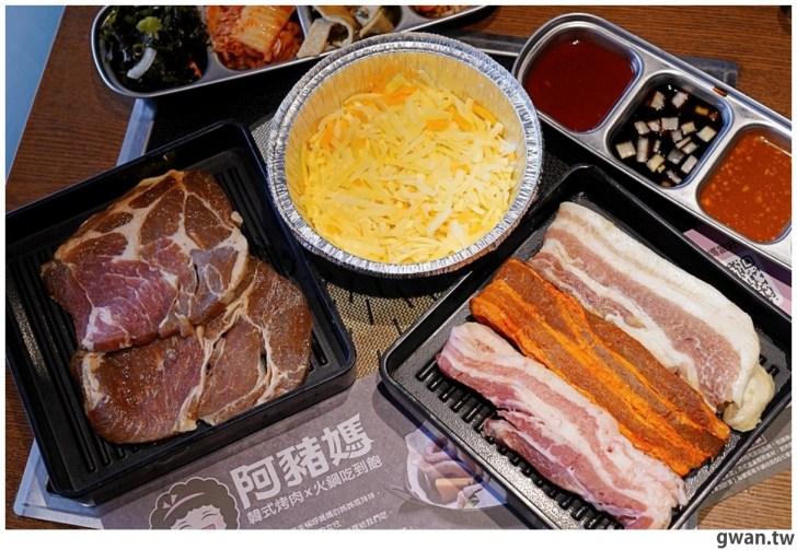 20210122144708 13 - 熱血採訪|台中烤肉火鍋吃到飽,平日午餐學生只要399,用餐時間人潮滿滿!
