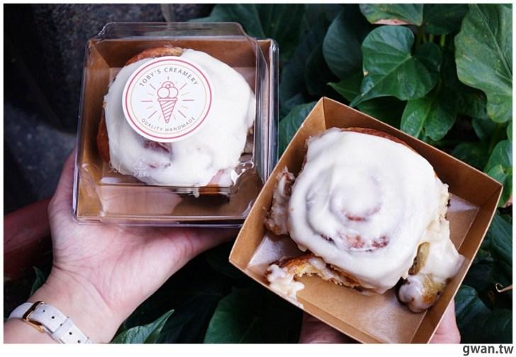 20210131233635 28 - 托比美式冰淇淋,最近超夯的美式肉桂捲,假日才出爐,只有週三可以預訂喔!