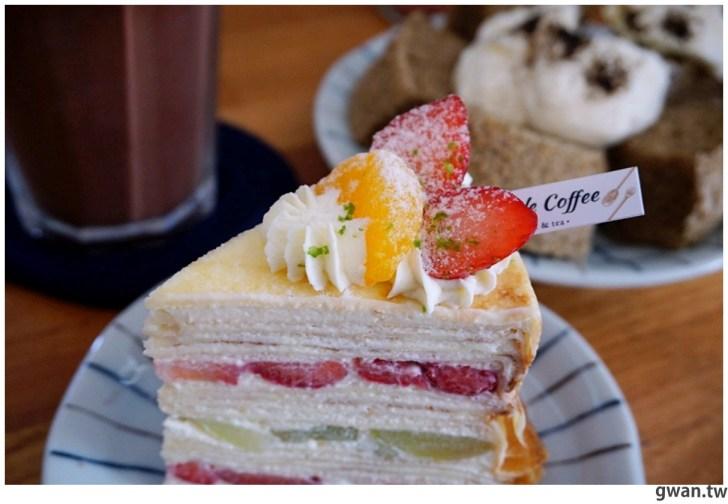20210214003839 56 - 藏在住宅區裡的咖啡館,水果千層好吸睛,聽說芋泥更厲害!